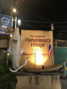 Fisherman's Village フィッシャーマンズビレッジ