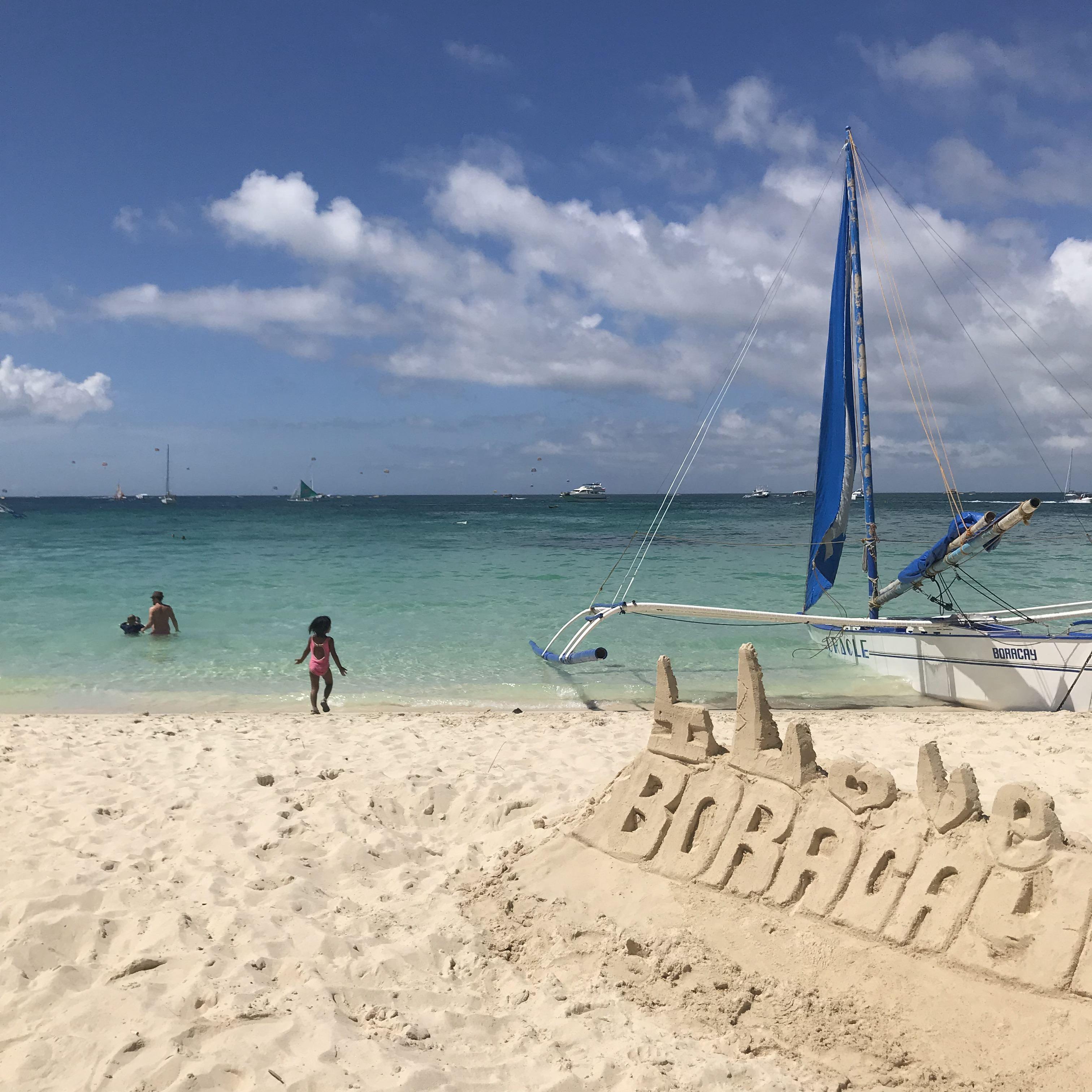 ボラカイ, フィリピン:美しいビーチでのんびり(3泊4日)