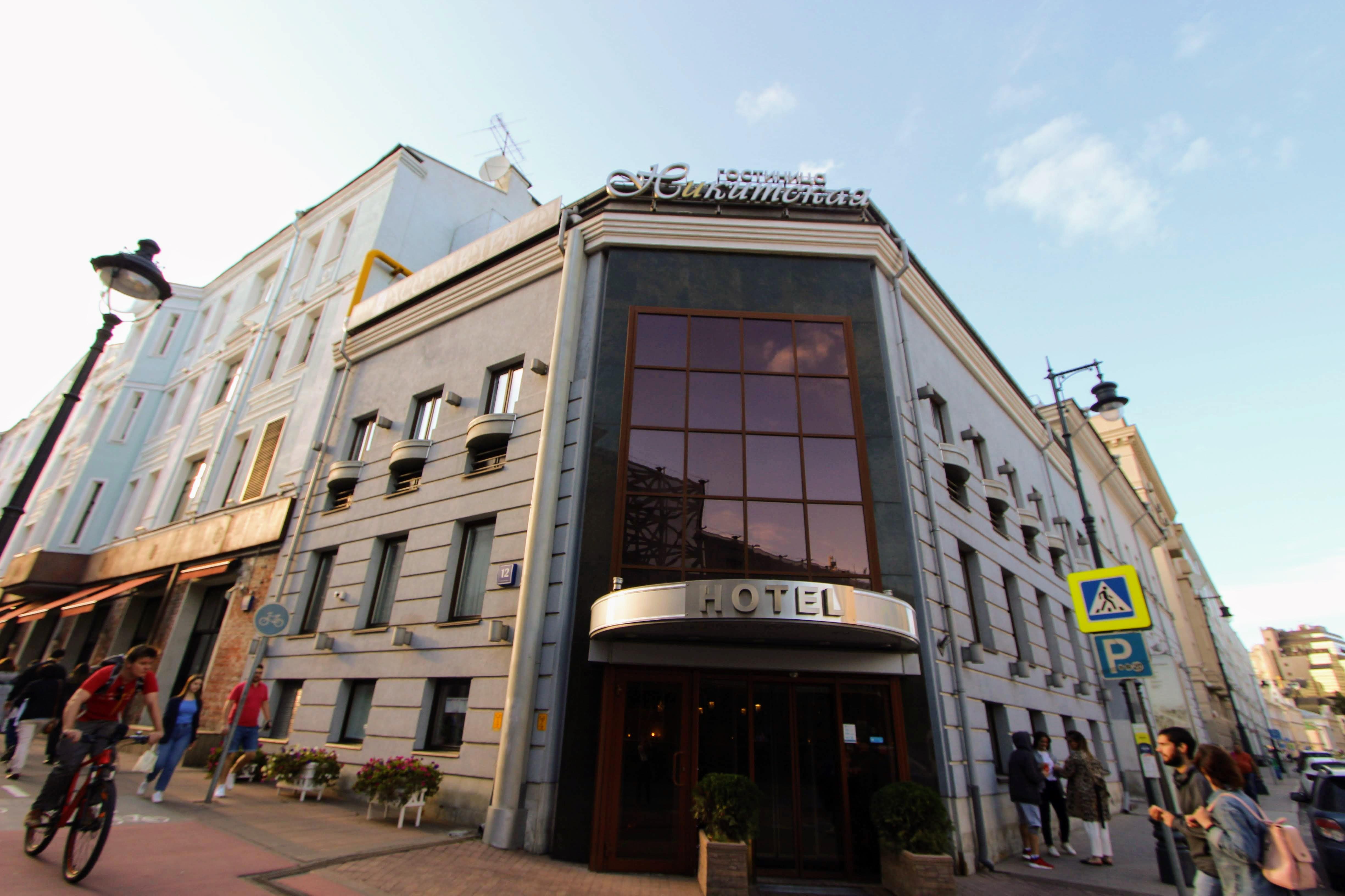 アサンブレイアニキツカヤホテル:クレムリンまで徒歩5分(モスクワ)